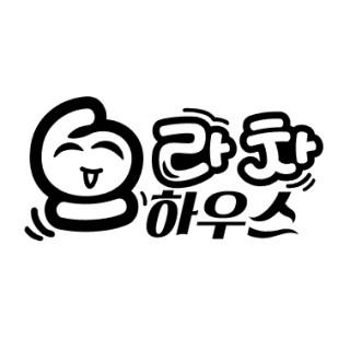LH 하는 행복주택 쉐어하우스 버전 '사회적 주택' 현재 시범사업 중 (잘 안알려진듯) (서울, 신축, 월세 11만~17만)
